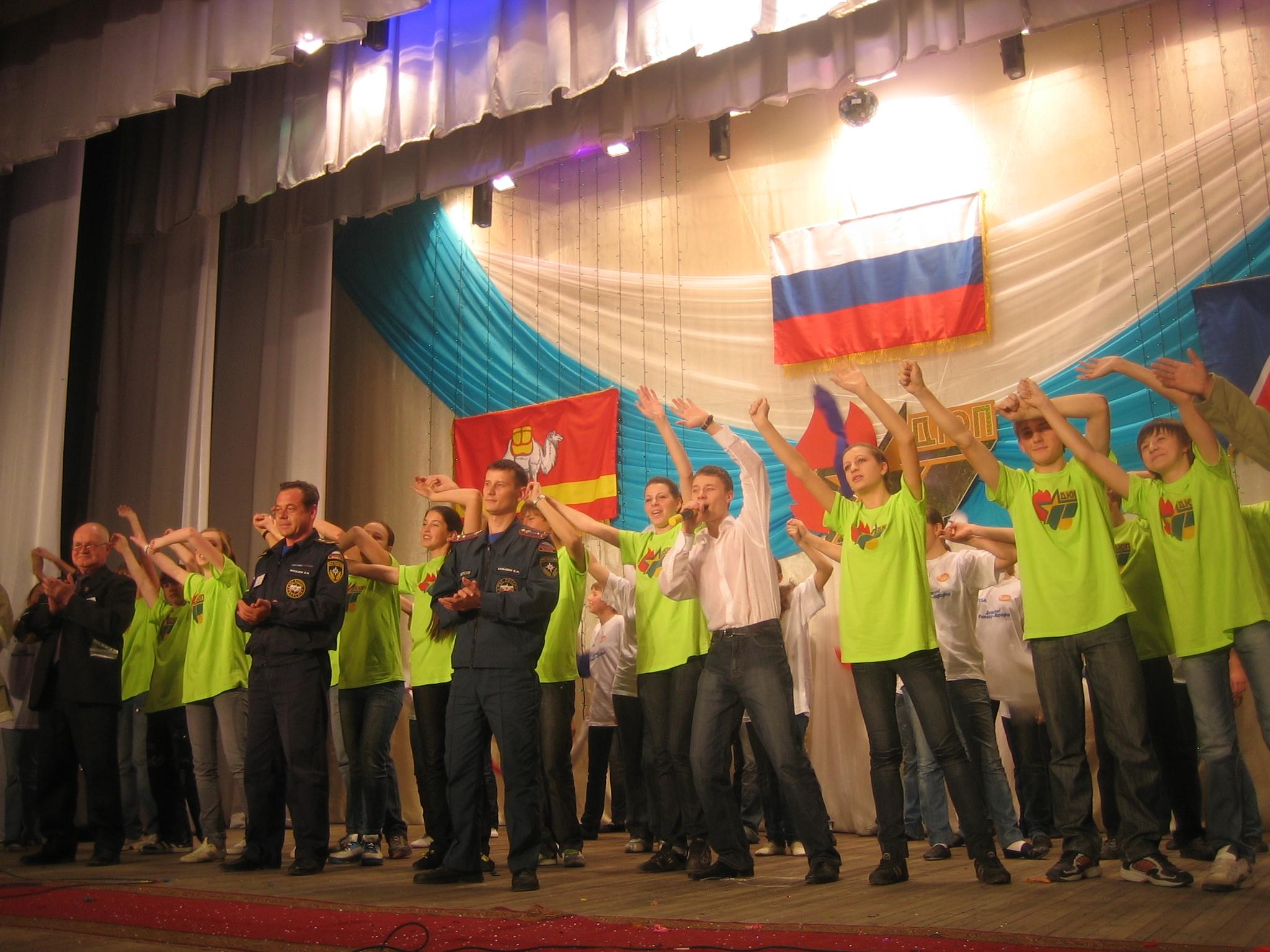 23 октября 2009 года проведен пятый (юбилейный) слёт Дружин юных пожарных школ Кыштымского городского округа