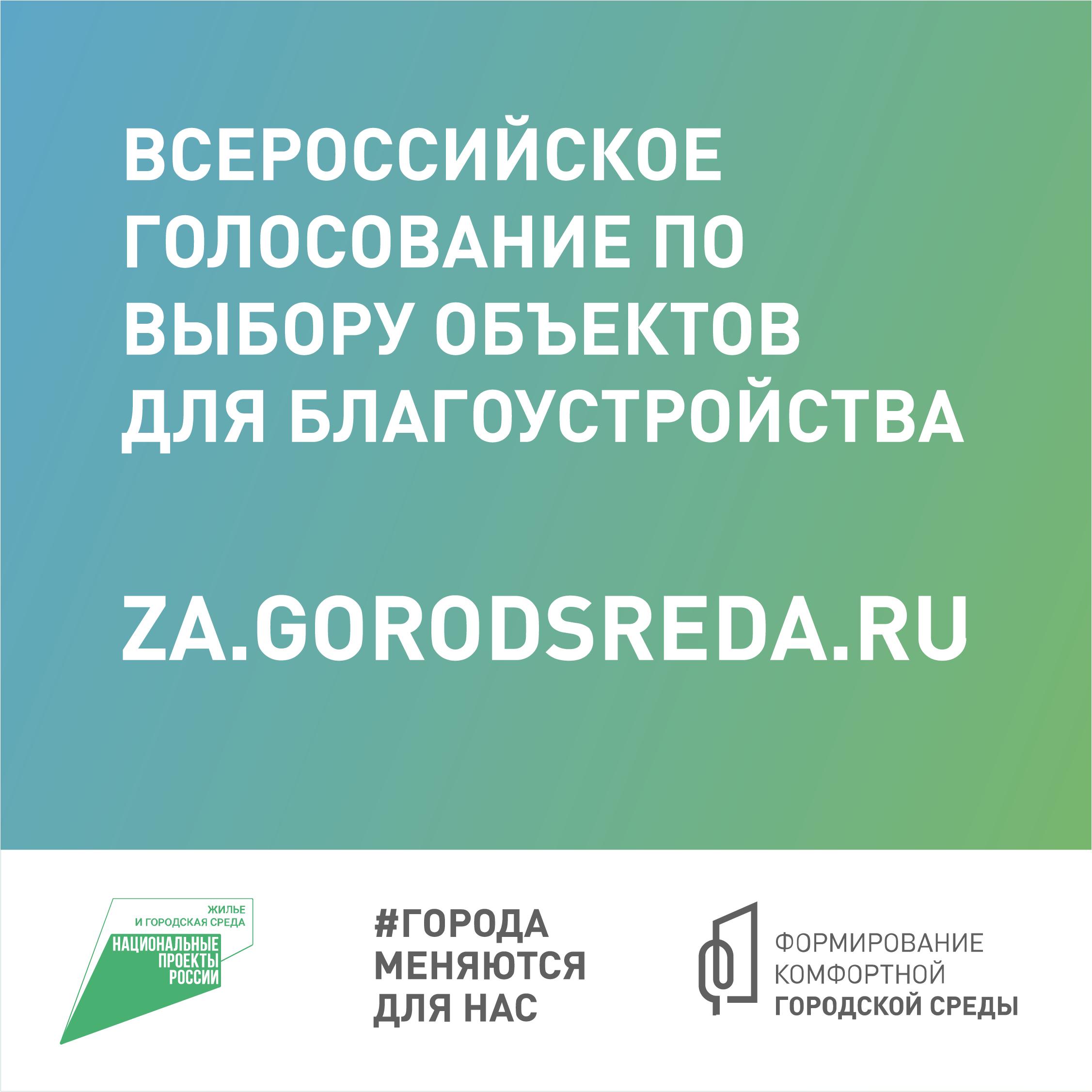 Каждый третий город в России обладает благоприятной городской средой