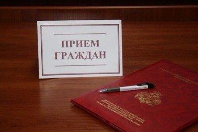 Заместители прокурора области  проведут личный прием граждан  в г. Пласте и Увельском районе