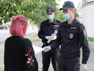 Полицейские Южноуральска провели акцию, приуроченную к Всемирному дню борьбы с наркоманией
