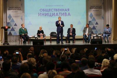 Активисты «Общественной инициативы» представили Алексею Текслеру свои проекты