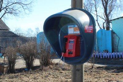 Южноуральцы могут звонить с таксофонов бесплатно: «Ростелеком» отменил плату за все звонки на российские номера с таксофонов универсальной услуги связи