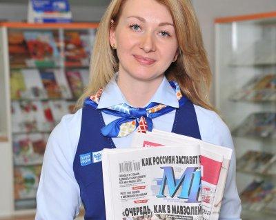Пожилые южноуральцы получат подписку на любимые газеты и журналы в подарок