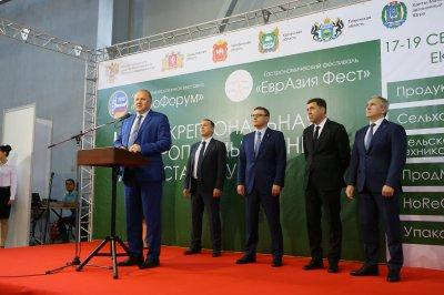 Алексей Текслер: Более полумиллиарда рублей получат южноуральские фермеры и кооператоры до 2024 года