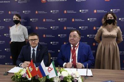 Губернатор подписал соглашения с главами трех субъектов РФ о сотрудничестве