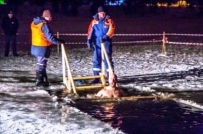 Правила безопасного поведения при проведении Крещенских купании