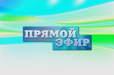 Прямая трансляция отчета Главы Увельского района о работе администрации за 2020 год на районном собрании депутатов