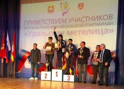 Увельчане среди победителей областной спартакиады!