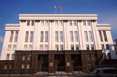 В правительстве Челябинской области открыт набор на Президентскую программу подготовки управленческих кадров