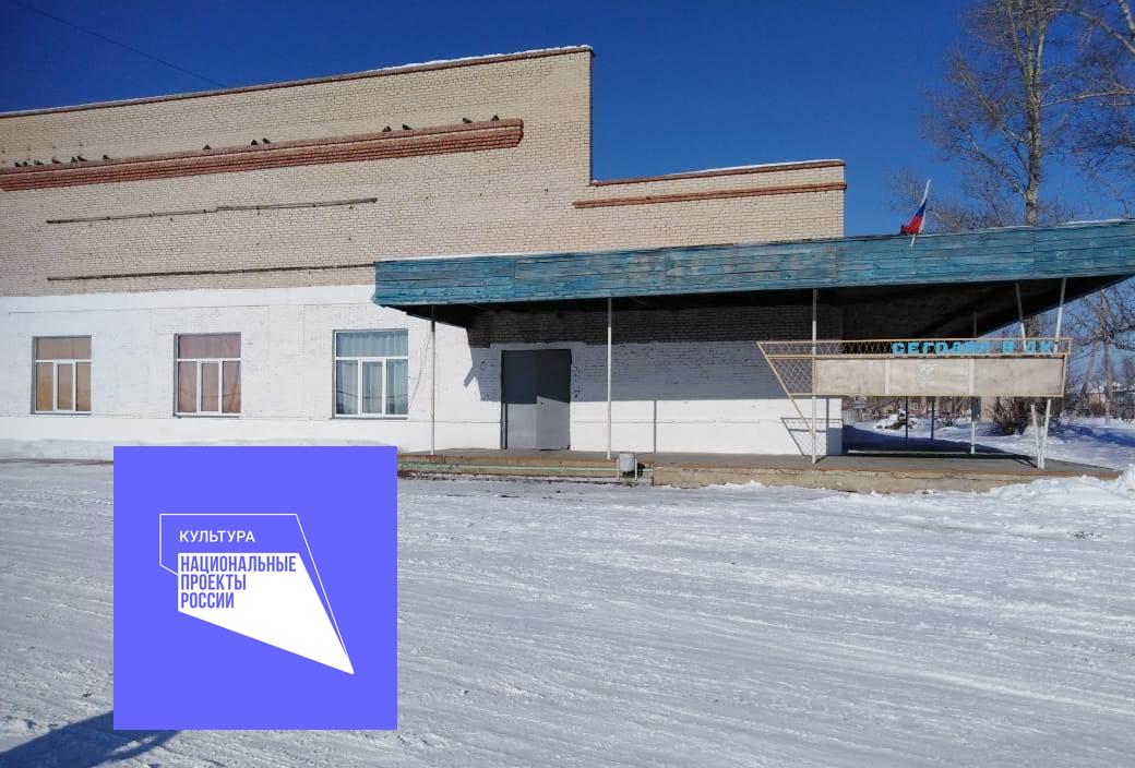 В рамках нацпроекта «Культура» будет отремонтирован Рождественский ДК