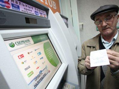 Пенсионеры получат доплату к Дню пожилого человека заранее