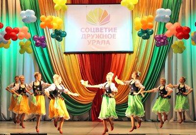 Гала-концерт «Соцветье дружное Урала» соберет в Челябинске лучшие коллективы со всей области