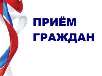 12 декабря 2019 года - общероссийский день приёма граждан