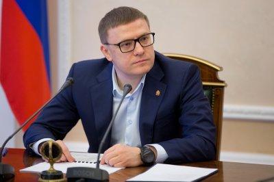 Губернатор Алексей Текслер подписал распоряжение о продлении режима повышенной готовности