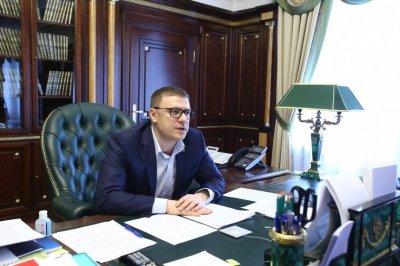 Алексей Текслер провел областное совещание с главами муниципалитетов