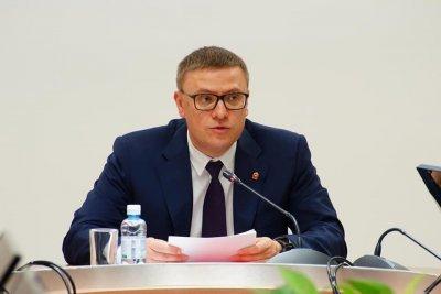 Алексей Текслер принял участие в заседании рабочей группы по подготовке к Президиуму Госсовета по направлению «Энергетика»