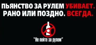 В Увельском районе задержаны водители в состоянии опьянения
