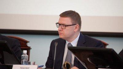 Брифинг Алексея Текслера по ситуации с коронавирусом
