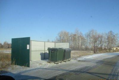 Место мусора - в контейнере!