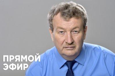 Депутат Государственной Думы РФ Анатолий Литовченко проведёт онлайн-прием граждан