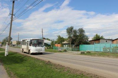 Внимание! На праздничные дни изменится маршрут автобусов!