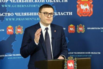 Губернатор Челябинской области Алексей Текслер подписал распоряжение о введении режима обязательной самоизоляции на территории региона