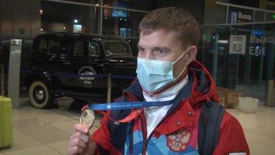 Уроженец Увельского района стал Чемпионом Мира!