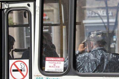 на автовокзале в Челябинске начали требовать с пассажиров о  вакцинации и результаты ПЦР теста