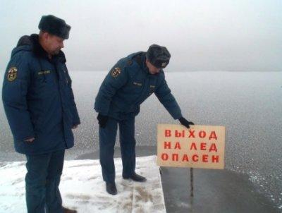 Осторожно: тонкий лёд!