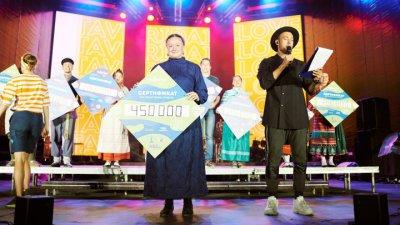 Молодежный фольклорный коллектив из Челябинской области стал победителем грантового конкурса форума «Таврида»