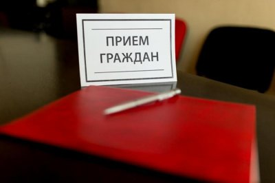 Приём граждан заместителем прокурора Челябинской области