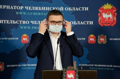 Режим обязательной самоизоляции в Челябинской области продлен до 19 апреля