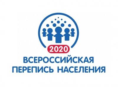 Увельский район готовится к переписи населения