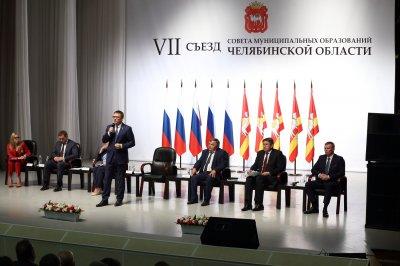 Зарплата в Челябинской области вырастет через месяц