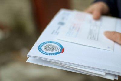 Уважаемые налогоплательщики! Началась рассылка налоговых уведомлений по почте