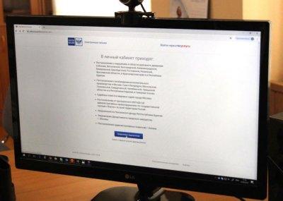 Жители Южного Урала начали получать электронные заказные письма