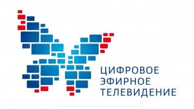 Южноуральцев приглашают на «Цифровой забег»