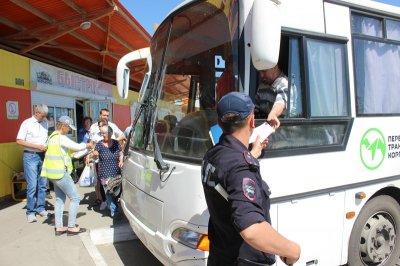 Проводится профилактическая акция «Автобус»