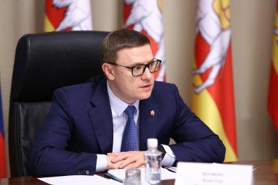 Алексей Текслер: Жесткое соблюдение карантина и режима самоизоляции – это сегодня главная задача