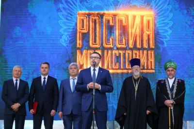 Алексей Текслер открыл мультимедийный исторический парк «Россия - Моя история»