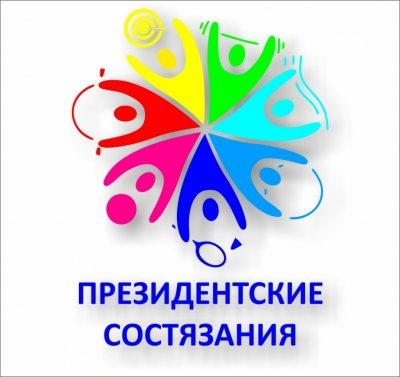 Муниципальный этап Президентских состязаний
