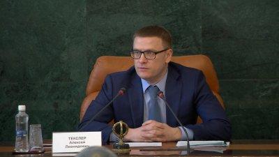 Алексей Текслер прокомментировал принятие закона о квотировании выбросов