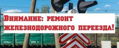 Сотрудники ГИБДД предупреждают автомобилистов о перекрытии дороги в Увельском районе