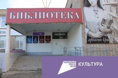 Увельчане могут выразить мнение о модернизации Центральной районной библиотеки в п. Увельском