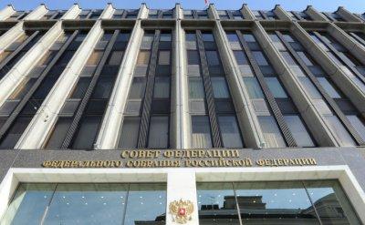 Минцифры Челябинской области выступило с рядом предложений по проекту «Умный город» в Совете Федерации