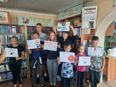Увельчане провели мероприятия в День солидарности в борьбе с терроризмом