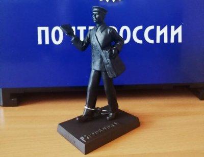 Почтовики Челябинской области получили награды к профессиональному празднику