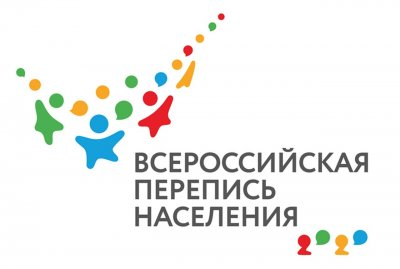 """Пройти Всероссийскую перепись населения можно на портале """"Госуслуги"""""""