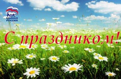 Поздравление с Днём Увельского района от депутата ГД РФ Литовченко А.Г.