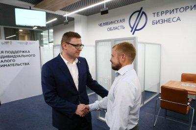 Алексей Текслер предложил снизить ставки по упрощенной системе налогообложения